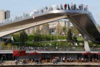Парящий мост