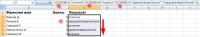 Функция ЕСЛИ — одна из самых популярных функций в Excel.