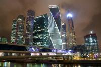 Москва-Сити (Москва)