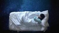 Рекорды сна