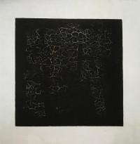 «Чёрный квадрат» Малевича