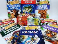Энциклопедии - кладезь знаний ❗