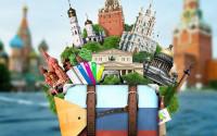 Путешествие по Москве!
